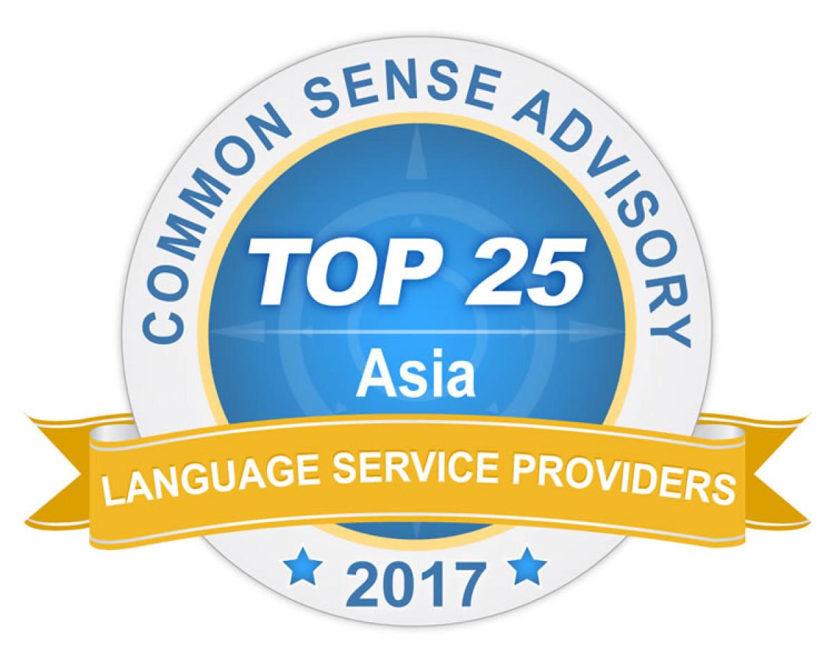 ES Dil Hizmetleri, çeviri sektörünün en büyükleri...