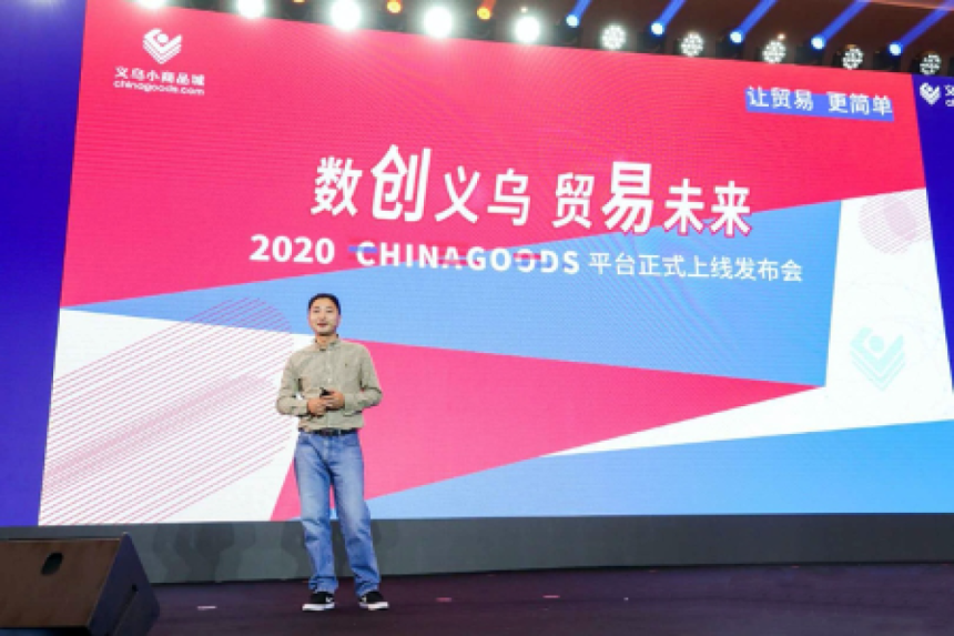 Yiwu'nun resmi web sitesi tanıtıldı: Chinagoods.com