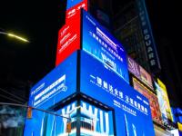 Yiwu - Times Square