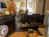 Coin Store