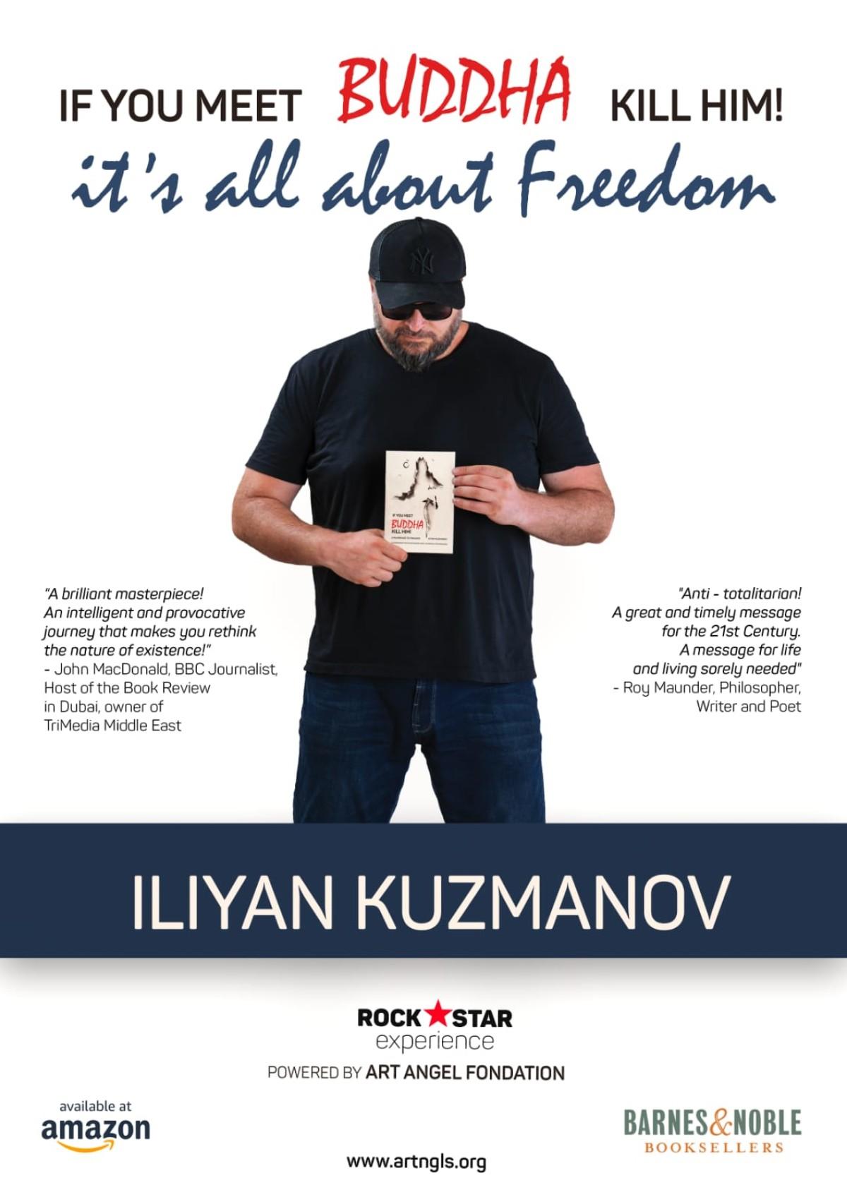 Yazar Iliyan Kuzmanov'ın yeni kitabı raflarda: If...